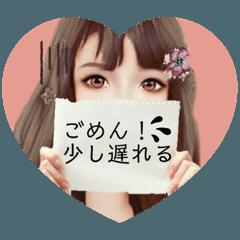 ぶりっ子ひいちゃん❷お心遣いスタンプ