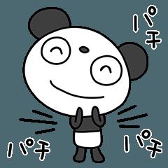 [LINEスタンプ] 応援する☆ふんわかパンダ