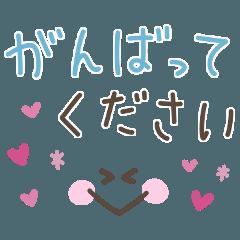 手書き大人可愛い顔文字スタンプ