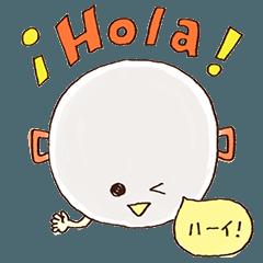パエリア鍋さん(スペイン語&日本語)