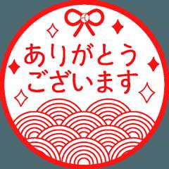 おしゃれ和はんこ♪丁寧語♪made in japan