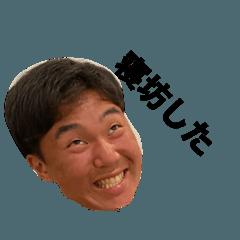 いけだよしもとすたんぷ!