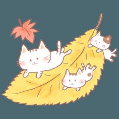 ネコじ(秋)