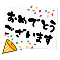 [LINEスタンプ] 大人の筆文字のあいさつ