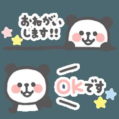 ゆるパンダ☆省スペース&小さいスタンプ