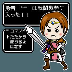 【RPG風】勇者スタンプ[カスタム版]