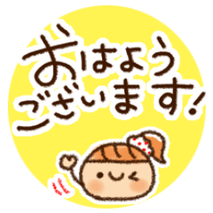 [LINEスタンプ] 毎日HAPPY♪女子スタンプ