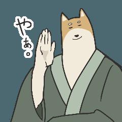 気ままな柴山さん