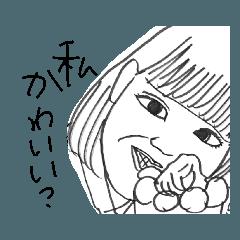 女 part2