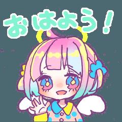 ゆめかわ天使ちゃんスタンプ~日常~
