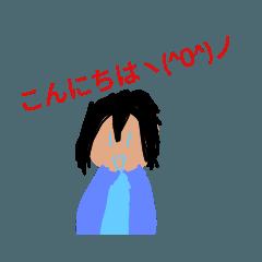 [NIGHT☆]くんスタンプ2