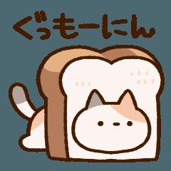 ずんどうネコ(animation ver.)2