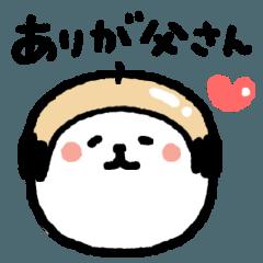 [LINEスタンプ] しゃれしゃれ♪使えるダジャレ♥パンダねこ