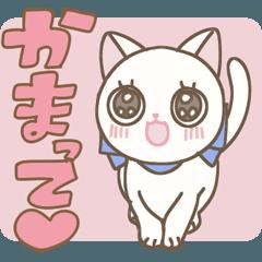 [LINEスタンプ] 子猫がいっぱい♥