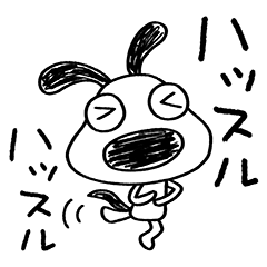 [LINEスタンプ] 死語・ダジャレ☆犬のバウピー