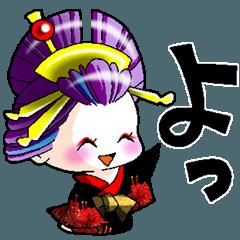 花魁ライフ(オールシスターズ7)