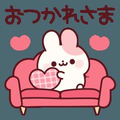 [LINEスタンプ] 愛を届けるうさぎさん