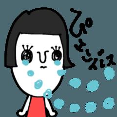 ボブラブガール♡ダジャレとアレコレ(再販)
