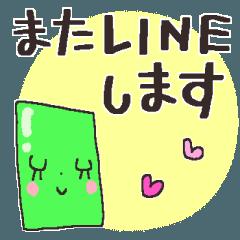 [LINEスタンプ] すごくカワイイ*毎日スタンプ