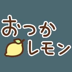 シンプルなデカ文字のダジャレ
