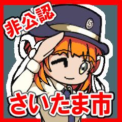 さいたまミヤコ(さいたま市非公認キャラ)