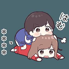 [LINEスタンプ] ジャージ君10.5(カスタム)