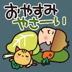 [LINEスタンプ] ❤️ばぁばのダジャレスタンプ❤️食べ物編