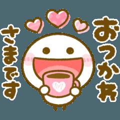 [LINEスタンプ] 動く♡ゆるかわダジャレ