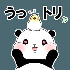 [LINEスタンプ] みんなのパンダ(ダジャレ)