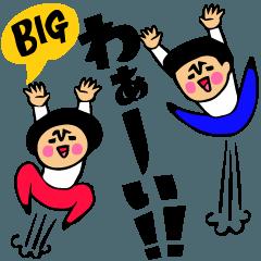 [LINEスタンプ] BIG!★トモダチトークスタンプ