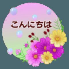 [LINEスタンプ] 秋の香り