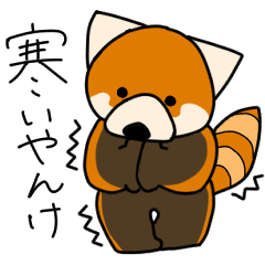寒いときに使える福井弁スタンプ
