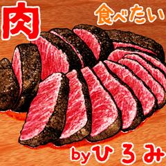 ひろみ 専用 ごはん食べ物料理スタンプ 2