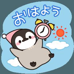 [LINEスタンプ] うごく!ほのぼの子ペンギン3