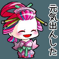 花魁ライフ(オールシスターズ8)