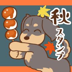 [LINEスタンプ] ダックス大好き季節・秋◆黒タン