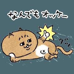 [LINEスタンプ] ミィちゃんのがんばらないスタンプ