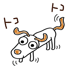 [LINEスタンプ] がんばらない☆犬のウッピー