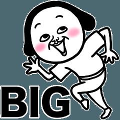 [LINEスタンプ] シュルレアリスム。BIG