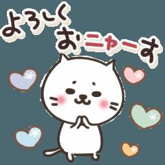[LINEスタンプ] ねこまる【トラシロ】のダジャレ