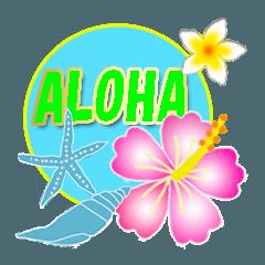 [LINEスタンプ] 40個 アロハ*ハワイアン ナチュラル 敬語*4