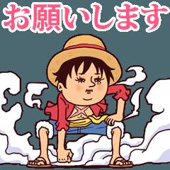 [LINEスタンプ] 大人ぷりてぃONE PIECE③