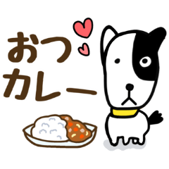 モーモー犬のダジャレ&死語スタンプ