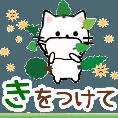 [LINEスタンプ] 動く☆ だじゃれネコの毎日