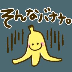 [LINEスタンプ] 動く♡ゆるうごダジャレ