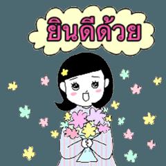 [LINEスタンプ] タイ語 女子の日常会話