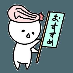 ゆるーいお寿司ちゃんシリーズ えびちゃん
