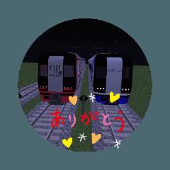 [LINEスタンプ] 名鉄特急車両