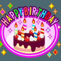 [LINEスタンプ] 動く!誕生日と年末年始お祝いSPゴールド