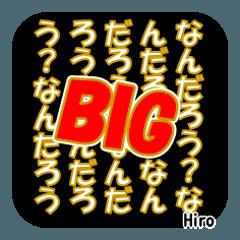 Mr.ホワイト BIG ver. 第二弾☆